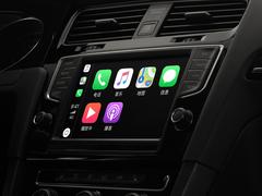 果粉有盼头了!苹果CarPlay适配开启内测:这是最好用的地图导航