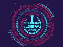 肝游戏:2018China Joy游戏汇总