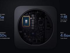 看完蘋果新Mac mini主機后,我決定安利一下Intel冥王峽谷NUC