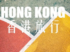 带上索尼A7M3去香港 旅拍人像应该这样拍