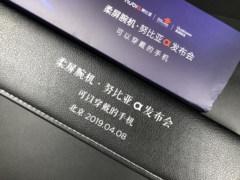 再一次顛覆交互 首款可量產柔性屏手機努比亞阿爾法4月8日發布