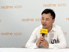 "realme王伟点评X2 Pro,""真香机""今日迎来首销"