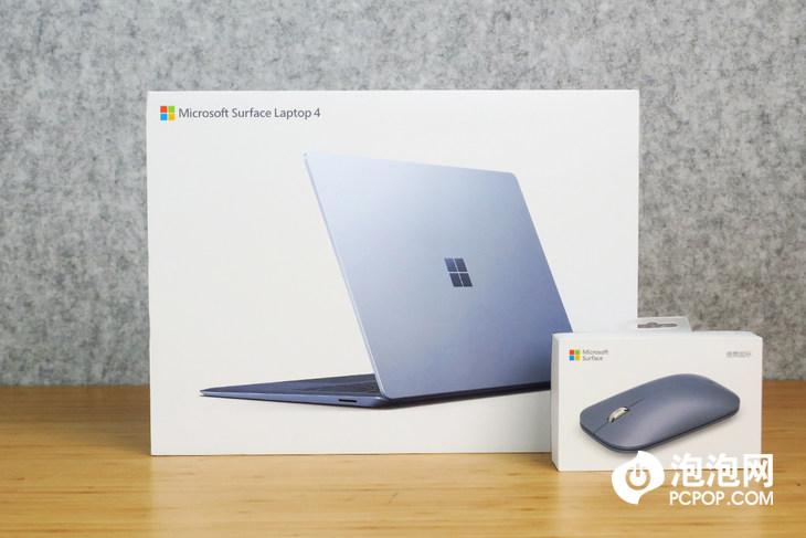 移动办公的时尚之选 Surface Laptop 4 评测插图