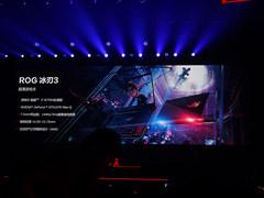 一款轻薄一款大屏 ROG 发布两款旗舰级电竞游戏本