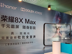 带着8X Max看电影 荣耀成功举办开心麻花观影会