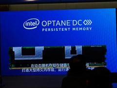 Intel 宣布具有革命意义的持久内存广泛部署条件已经成熟