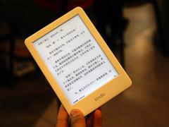 Kindle 青春版发光来袭 售价 658 元,你准备入手吗?