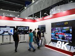 推动8K潮流 夏普携8Kt234cc天空彩票开奖参展第七届中国电子信息博览会