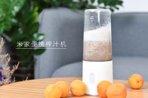米家便携榨汁机开箱:这就是你的高颜值随身果汁店