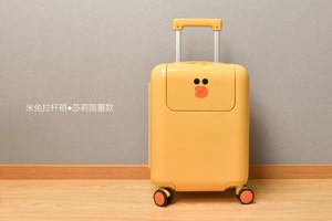 米兔拉杆箱莎莉限量款:陪孩子环游世界的好伙伴