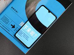 顶配旗舰亲民价格!iQOO Pro 5G全面评测