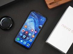 华为nova 5z 图赏:硬核Z世代的双十一剁手新机